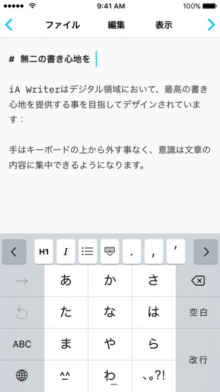screen322x572-3