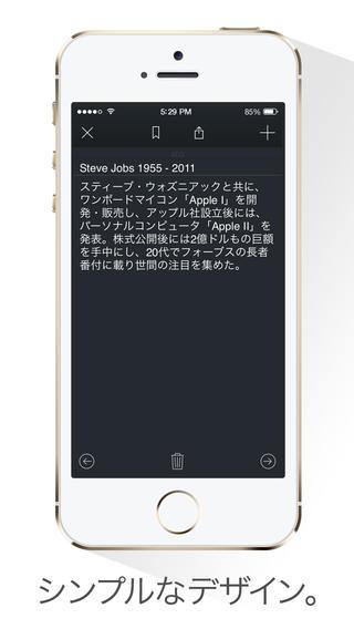 screen568x568-4