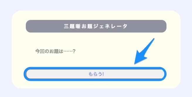 スクリーンショット_2015-08-04_10_02_57
