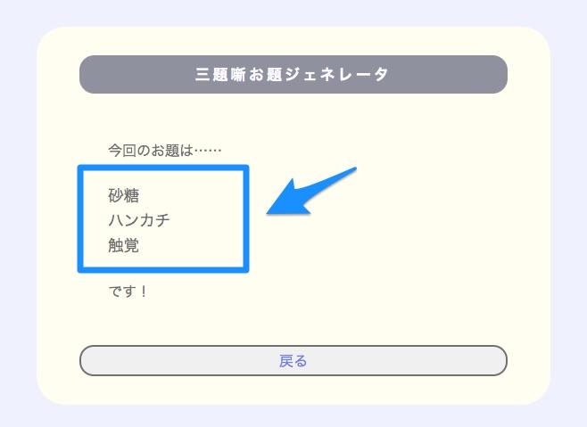 スクリーンショット_2015-08-04_10_03_07