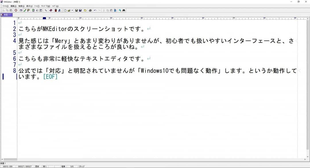 MKEditorのスクリーンショットです